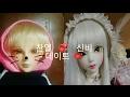 [러브앤프로듀서] 허묵 SSR 비 오는 밤의 변주 - 비 오는 밤의 데이트