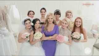 Скоро! «Моя свадьба лучше» на «Домашнем»
