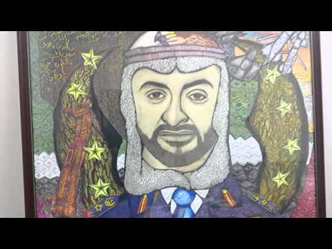 International Artwork HH Sheikh Moh'd Bin Zayed - لوحة فنية لسمو الشيخ محمد بن زايد