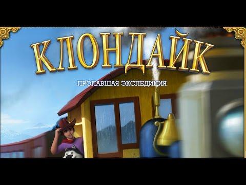 Где Найти Все Ответы К Игре Любимое Советское Кино В