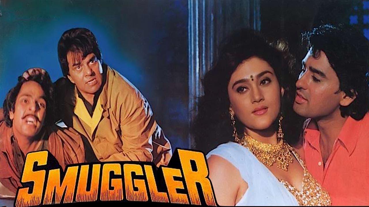 Download Smuggler (1996) Full Hindi Movie | Dharmendra, Ayub Khan, Kareena Grover, Amrish Puri, Reena Roy