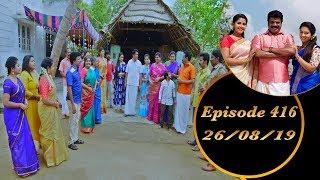 Kalyana Veedu | Tamil Serial | Episode 416 | 26/08/19 | Sun Tv | Thiru Tv