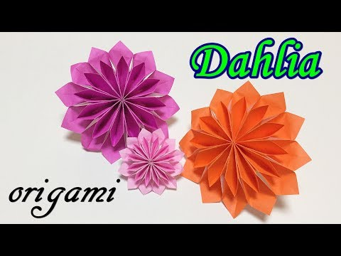 Origami flower easy tutorial for beginners how to make a paper enjoy paper origami tutorials this is a video how to make origami flower dahlia its easy but beautiful to male for kids and beginners mightylinksfo