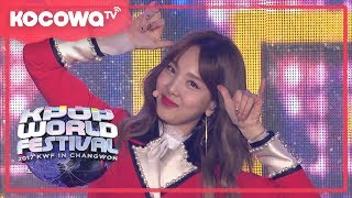 """[2017 K-POP WORLD FESTIVAL IN CHANGWON] """"Intro"""" and """"Signal"""" by Twice"""