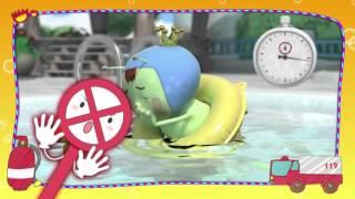 [EBS 디딤돌] 안전 2 - 물놀이 안전