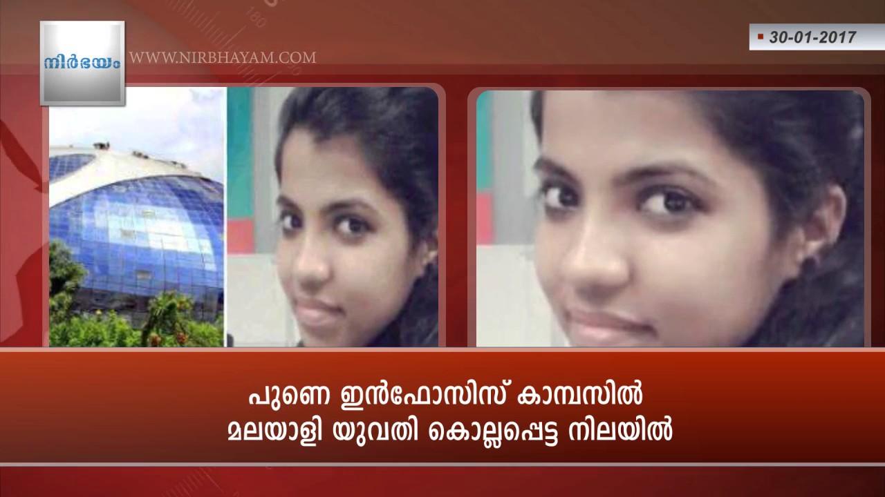 Asianet News Live @ Malayalam Live - Malayalam Live TV ...