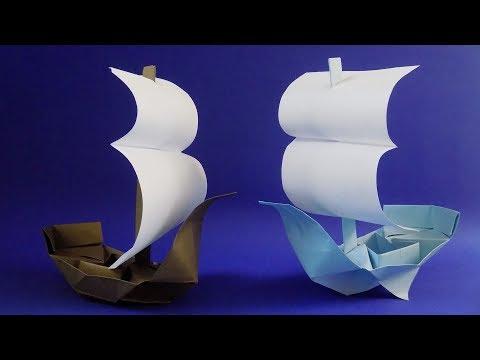 Парусом кораблик оригами с