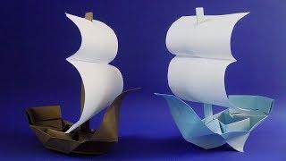 Як зробити кораблик з паперу з вітрилом. Орігамі кораблик покрокова інструкція.