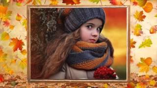 Слайд-шоу на тему осень