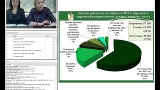 видео Персонифицированный учет