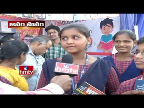 Special Focus On Good Response From Public To Book Fair In Hyderabad | Janam Manam | HMTV