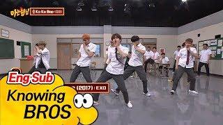 [신곡 공개] 매력 뿜뿜☆ 엑소(EXO) 'Ko Ko Bop'♪ (사랑해요 EXO-L) 아는 형님(Knowing bros) 85회