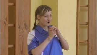Урок физкультуры. Баскетбол. Дети с нарушениями слуха. Часть 2
