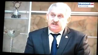 Гандбол в Белгороде. Россия 24. С.И. Крамской