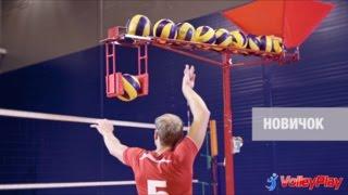 Тренажер для отработки нападающего удара в волейболе(Волейбол - это та игра, в которой для того чтобы побеждать, нужно забивать мячи сопернику. Один из способов..., 2016-10-16T20:02:51.000Z)