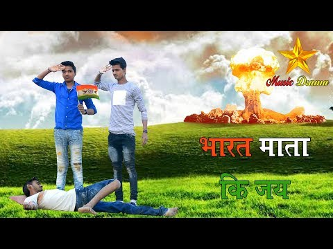 New Deshbhakti  Super Hit Video Song By Star Music Drama