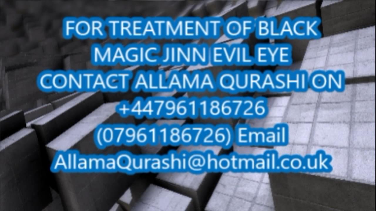 Ruqyah For Jinns In hOuse