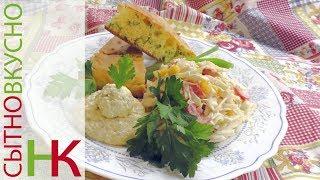 Кукурузный хлеб с салатом и пикантной закуской