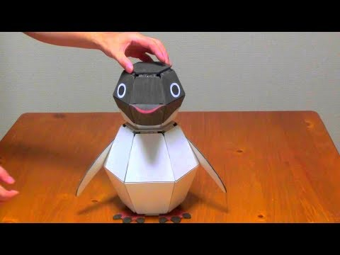 Japanese Paper Toys With A Surprise (part #2)