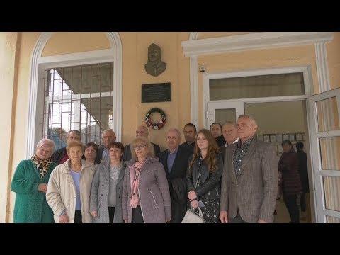 Відкриття меморіальної дошки словацькому діячу Л.Штуру. (24.10.2019)