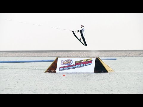 Shanghai Womens Cable jump Finals 2017 - IWWF world Cup