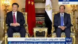 شاهد.. الإسكان: اتفاقنا مع الصين على تنفيذ المشاريع بأيدي مصرية