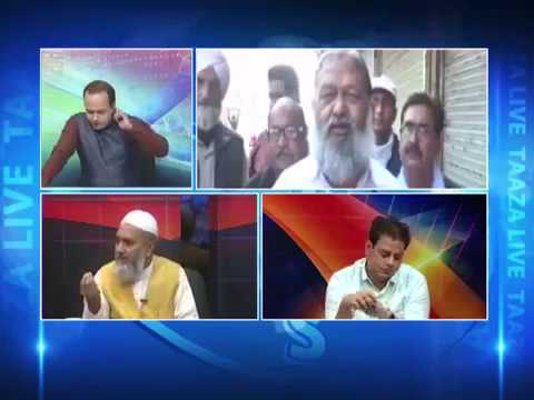 Maulana Abutalib Rahmani - Debate on Taj Mahal