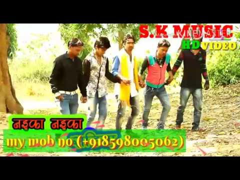 "कोन गावे देखली पडल नजरिया -""()(khortha music song HD)()all S. K MUSIC VIDEO mob no(+918598005062"