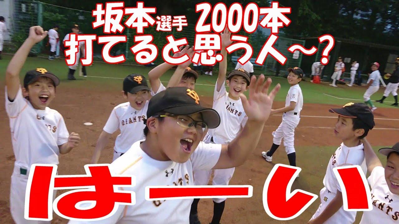 まで あと 坂本 安打 2000 何 本 勇人 本 坂本勇人は2000本安打もうすぐな強打者!守備力が凄いのはグローブのおかげ?