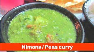 Nimona recipe/ peas curry recipe/ matar ka nemona/matar ki daal/ matar jhol recipe-let