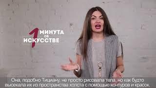 Серебрякова. выпуск №2