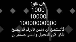 فضايح بلوتوث وأفلام جنسية وصور عارية؟ تصوير سعودي مسلم
