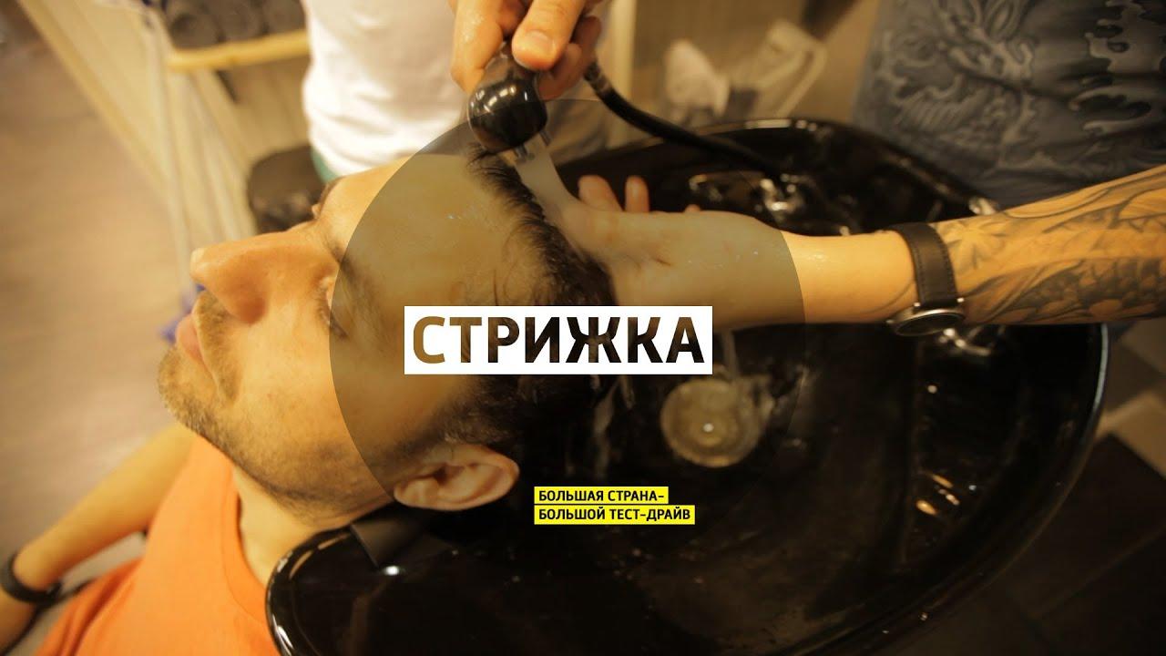 Челябинск ебу девушку фото 160-158