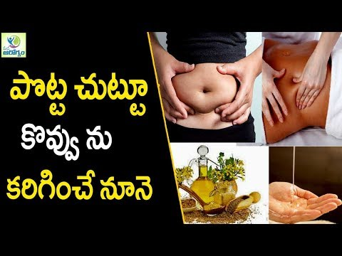 Best oil for weight loss fast – Weight loss Tips in Telugu || Mana Arogyam