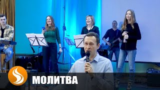 Дмитрий Лео. Молитва о технических чудесах с телефонами - 14.12.2019
