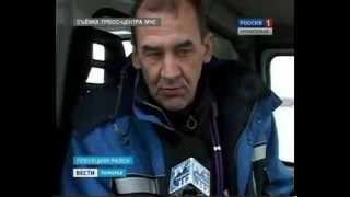 Сегодня на вертолете санавиации в Архангельск доставили рыбака(Сегодня на вертолете санавиации в Архангельск доставили рыбака прямо из лесной избушки в Плесецком районе...., 2014-02-27T13:09:35.000Z)