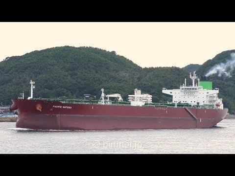 PACIFIC NAFSIKA - SINOKOR MERCHANT MARINE crude oil tanker