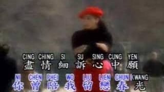 Yong su sia KTV