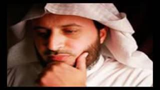 الشيخ سعد الغامدي القرآن الكريم كامل 3 3 Полное чтение корана Complete Quran