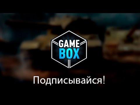 Видео Кто играл в казино вулкан отзывы форум