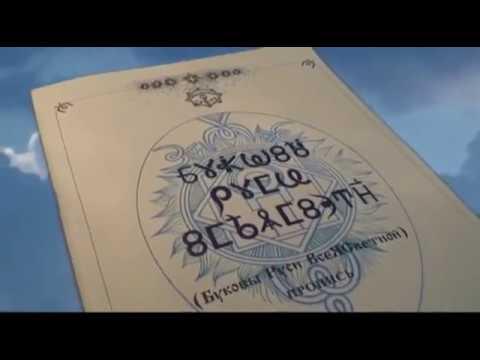 Учебник русского языка для иностранцев (19.11.2012)