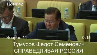 Вопрос к законопроекту о ЗАТО (Закрытое административно-территориальное образование)