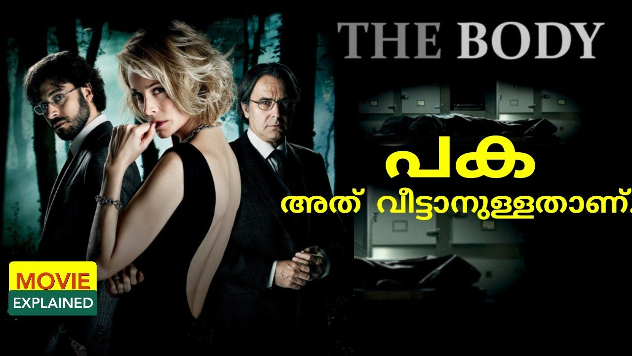 The Body Spanish crime thriller mystery film Analyse in Malayalam