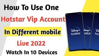 How To Use Friend&Family Hotstar Vip Account In Your Mobile 2021 ll Watch World Cup Match free 🇮🇳 -