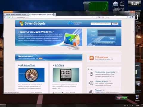 Погода Гаджеты для Windows 7 Seven