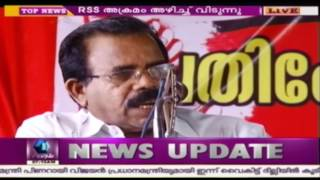 News @ 7 AM: Pinarayi Vijayan To Visit New Delhi Today | 28th May 2016