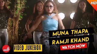 Latest Hit Videos Jukebox  Muna Thapa And Ramji Khand | Aashish music