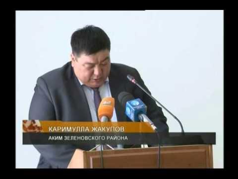 В облакимате состоялось очередное заседание комисси по вопросам государственных символов