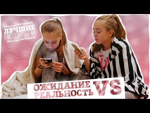 Слушать Земфира Марганова Ильгамовна 10 лет 18 Апреля 206 грд - Лучшие подруги