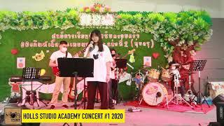 Don't start now Holls Studio Academy Concert 2020